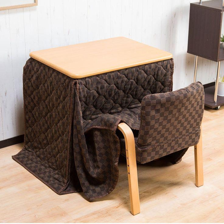 Amazon.co.jp : 一人用こたつハイタイプ3点セット椅子、掛布団付9429 ... 【一年中使える1人用ハイタイプこたつ3点セット 天板
