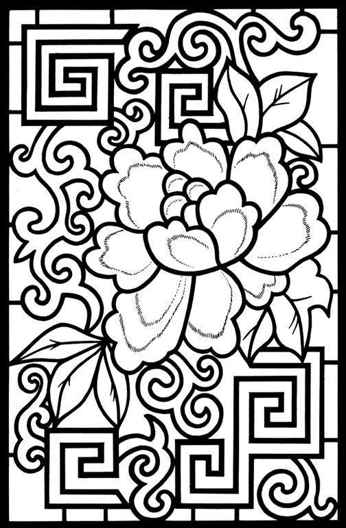 Chinese Designs Stained Glass Coloring Book: Dover Publications Samples
