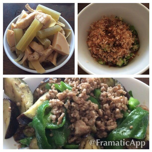 煮物は昨日の昼のもの オクラの鰹節和え - 61件のもぐもぐ - 茄子とピーマンの塩麹炒め by アクちゃん