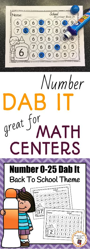 Time to get out the bingo markers! My kids love dab it pages. You kids will too. This number dab it school theme is perfect for your back to school math area.