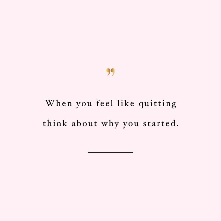 Don't quit! Browse our collection of inspirational fitness quotes and get instant workout and exercise motivation. Stay focused and get fit, healthy and happy! http://www.spotebi.com/workout-motivation/fitness-quote-dont-quit/