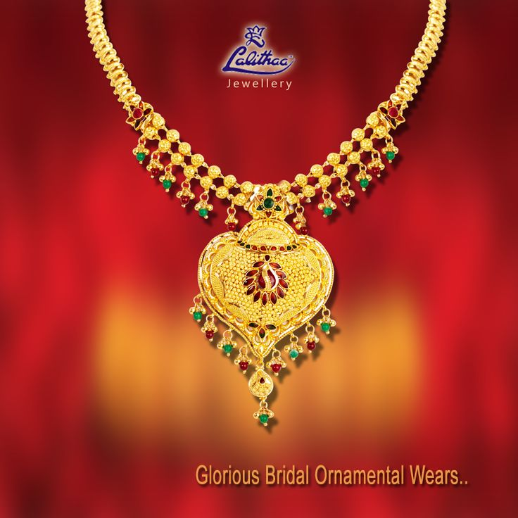 Adorn this special Kolkata necklace collection that enlightens and adds glow to your beauty! Visit - www.lalithaajewellery.com for more collections.