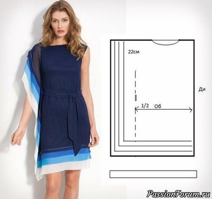 Если Вы так же являетесь сторонницей «чего-то попроще», то следующие идеи точно для Вас!Большинство либо вообще не требует выкроек, либо всего одну самую простую.1)Красивое вечернее платье состоит всего из 5 деталей (при этом, 4 из них - лямки