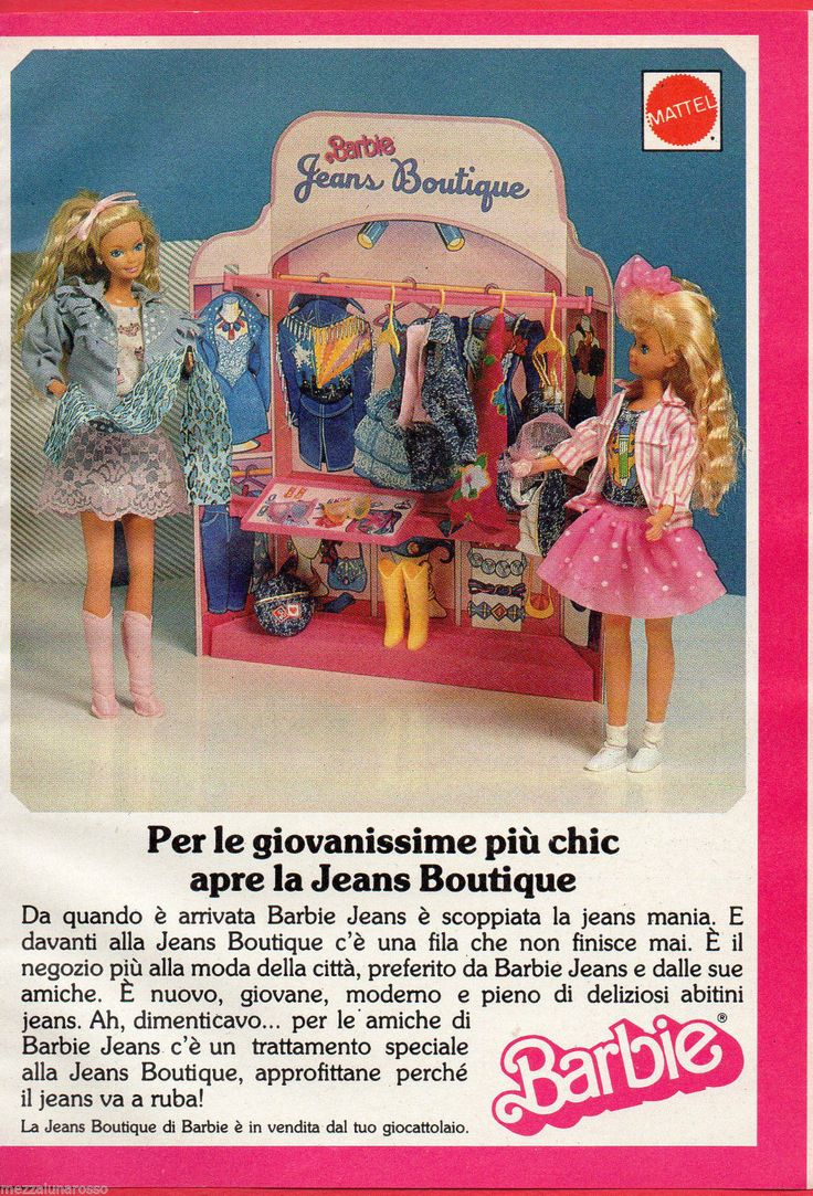 Barbie Jeans Boutique by Mattel Foreign Ad, 1989