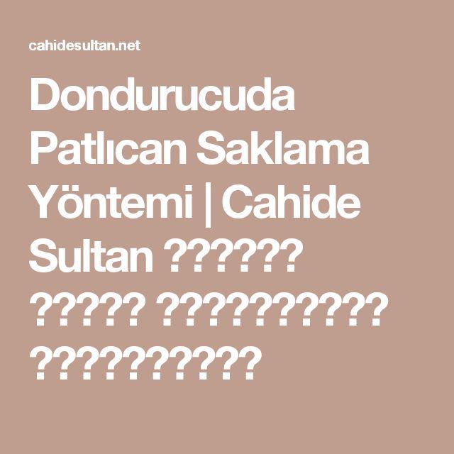 Dondurucuda Patlıcan Saklama Yöntemi | Cahide Sultan بِسْمِ اللهِ الرَّحْمنِ الرَّحِيمِ
