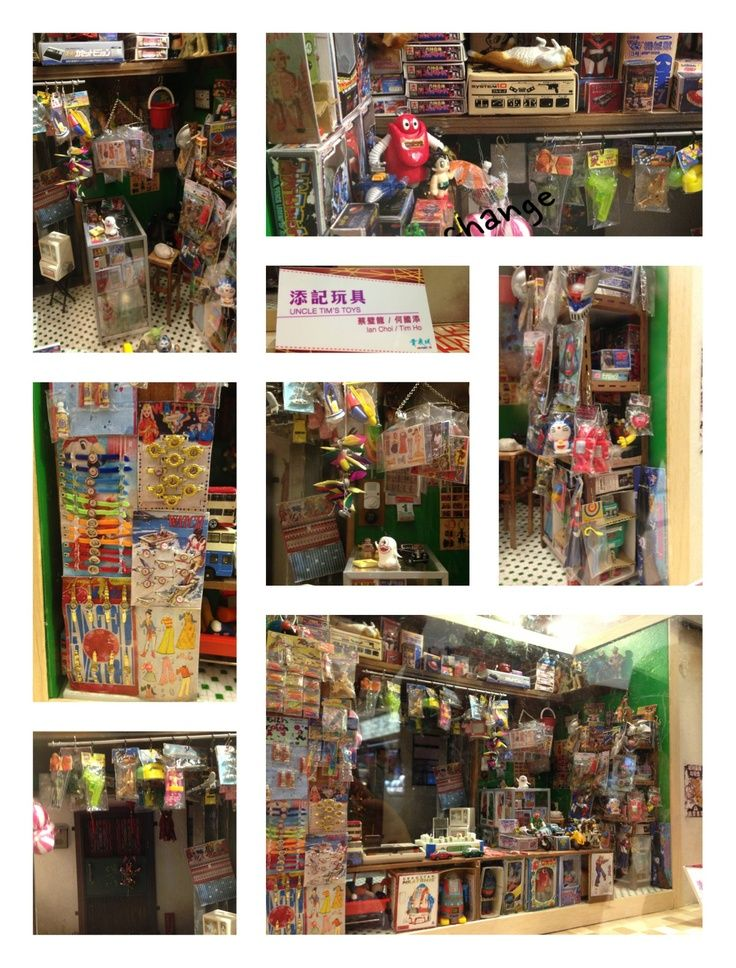 Old school asian toy shop