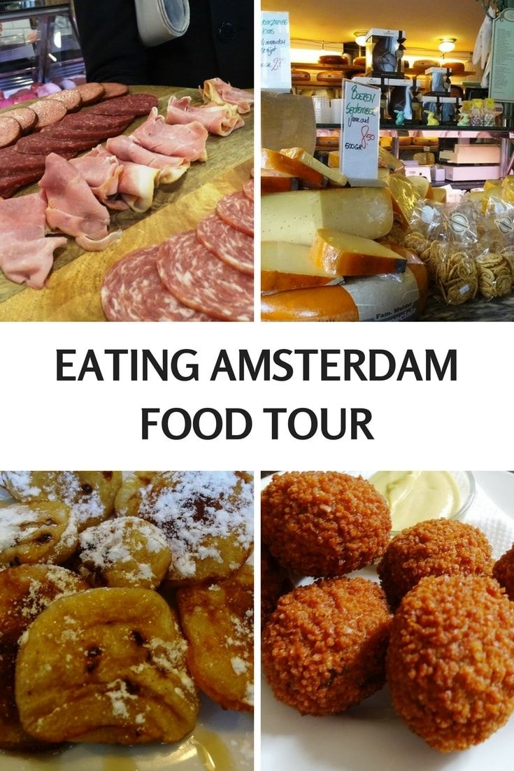 A food tour in Amsterdam with Eating Amsterdam