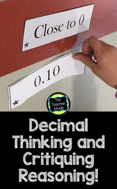 Math is more than filling in a blank...check out this post with an easy way to get your students thinking and talking more deeply about decimals!