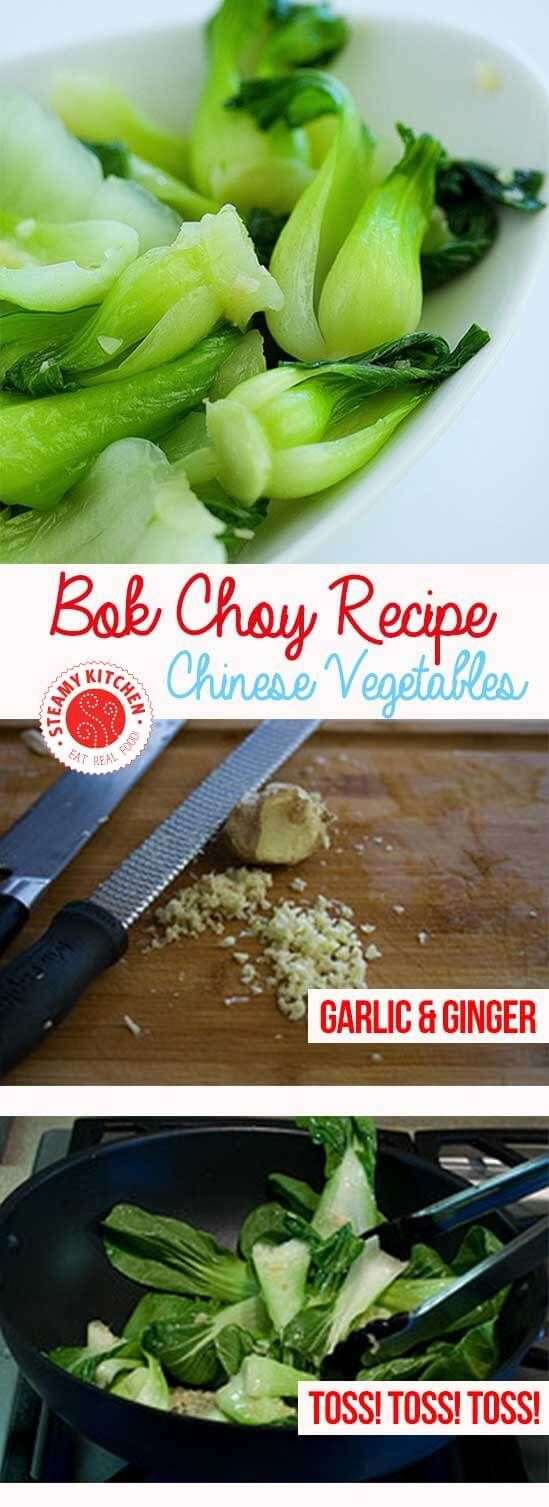 Simple garlicky Bok Choy Recipe with step by step photos from TV chef and cookbook author Jaden of Steamy Kitchen | http://steamykitchen.com ~ http://steamykitchen.com