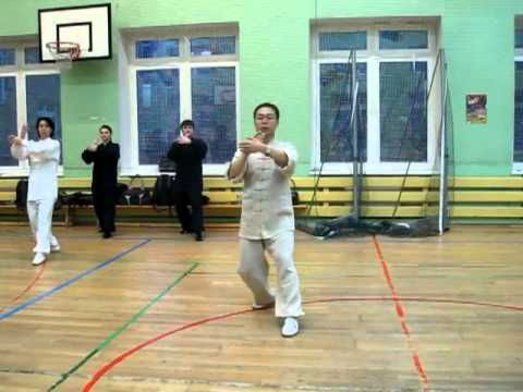 Ван Лин Тайцзи Ян 24 формы Проработка форм [2] - YouTube
