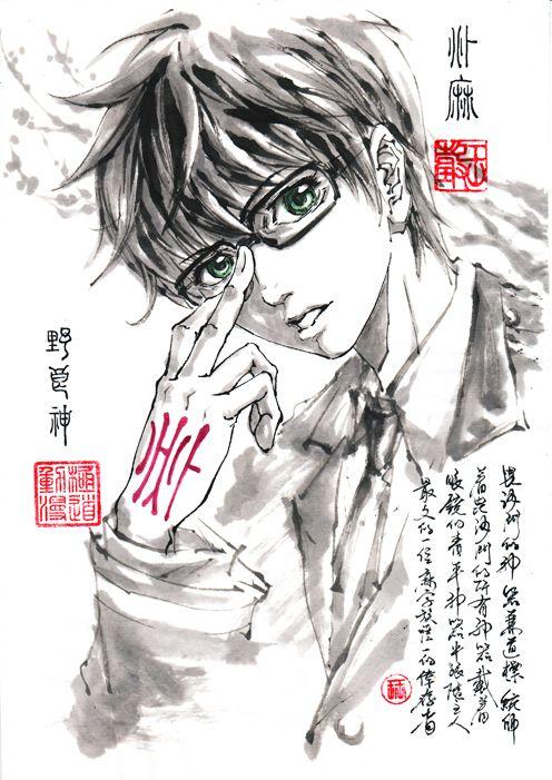 Kazuma | He does remind me of Yukio... Blue Exorcist | Noragami☆°