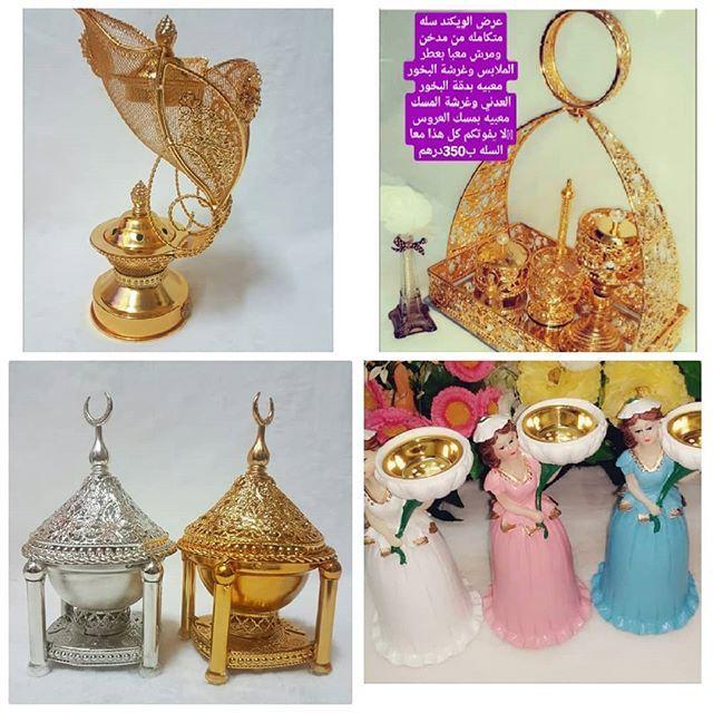 تبادل اعلاني ضيفوها حسابها منوع عطور ودخون ومخمريات أسعارها تناسب الجميع 0562425903 Whatsapp Bakhoor 7 Crown Jewelry Crown
