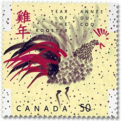 People born in the Year of the Rooster (1909, 1921, 1933, 1945, 1957, 1969, 1981, 1993, and 2005)  are believed to be proud, dignified and flamboyant and to posses a heart of gold. CanadaPost celebrated the Year of the Rooster with a stamp, which is both tiny and in another way, VERY big.