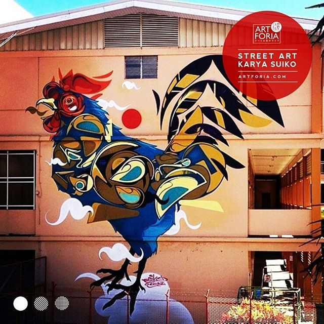 """17 Suka, 2 Komentar - ARTFORIA アートは僕のライブ (@art.foria) di Instagram: """"@suiko1 merupakan seorang seniman Street Art dan Graffiti yang lahir di Oita, Jepang. Dia…"""""""