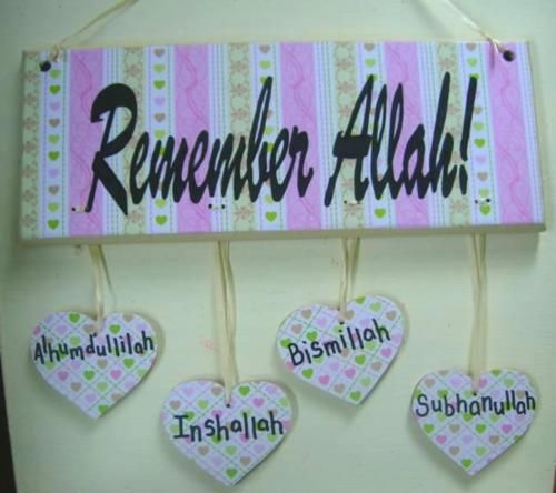This is really a cute thing to make - a good reminder for us to remember Allah.