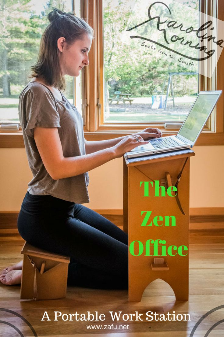 The Zen Office Portable Workstation #CarolinaMorning #seatsfromthesouth