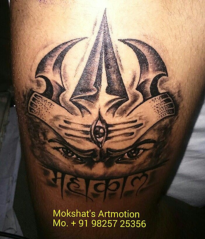 Mahakaal Tattoo Designing N Tattoo Done By Mokshat's