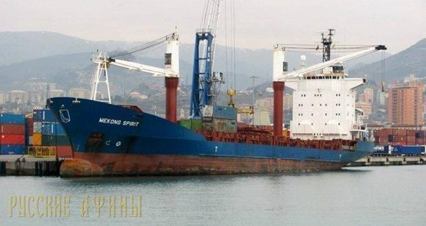 Береговая охрана Греции задержала контейнеровоз с оружием http://feedproxy.google.com/~r/russianathens/~3/-EWqpa8xep4/21420-beregovaya-okhrana-gretsii-zaderzhala-kontejnerovoz-s-oruzhiem.html  Береговая охрана Греции задержала в Эгейском море неподалеку от острова Кос,контейнеровоз MEKONG SPIRIT следовавший под флагом Мальты. На борту судна обнаружено большое количество взрывчатки, детонаторов и прочего опасного содержимого.