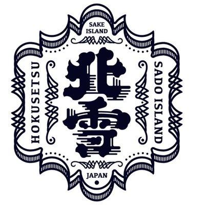 北雪酒造、アーティスト高橋理子を起用し141年目の挑戦