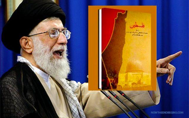 Iran's Supreme Leader Says Israel Will Not Survive Next 25 Years. | LES RAISONS DU CITRON