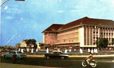 Bank Indonesia, Air mancur 1958