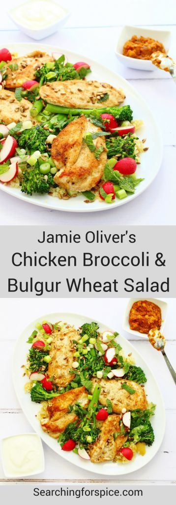 Jamie Oliver's chicken broccoli and bulgur wheat salad. This is such a healthy, tasty and easy meal. You can get it on the table in less than half an hour. #ChickenSalad #Salad #Recipe #JamieOliver #Healthy