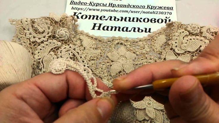"""1ч МК воротничка"""" Изысканная Винтажность""""от Котельниковой Натальи"""