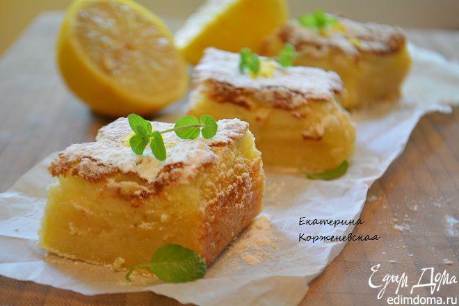 Лимонные бары. Ароматный цитрусовый десерт, который легко готовится. Для вечернего чаепития в приятной компании. #edimdoma #recipe #cookery #dessert