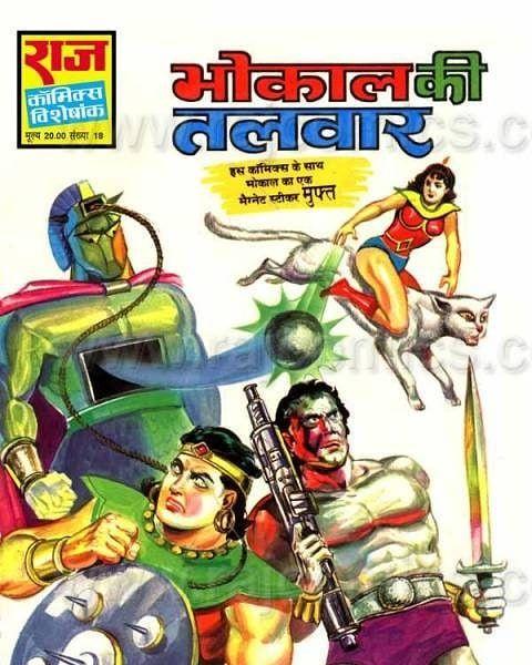 Image may contain: 3 people | Comics pdf | Hindi comics