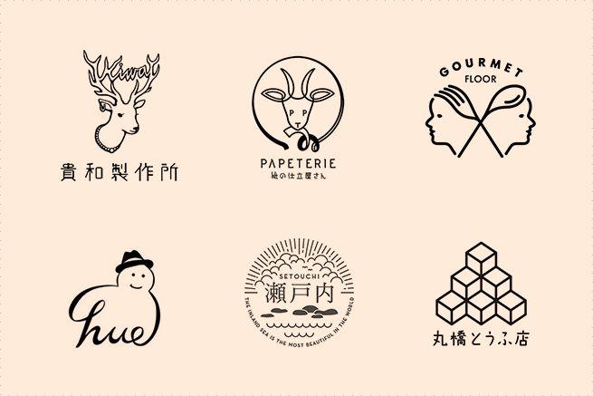 イラストを効果的に盛り込んでいる、素敵ロゴデザインをまとめました