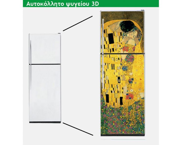 The kiss , Klimt , αυτοκόλλητο ψυγείου