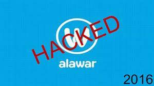 Crack alawar 2016
