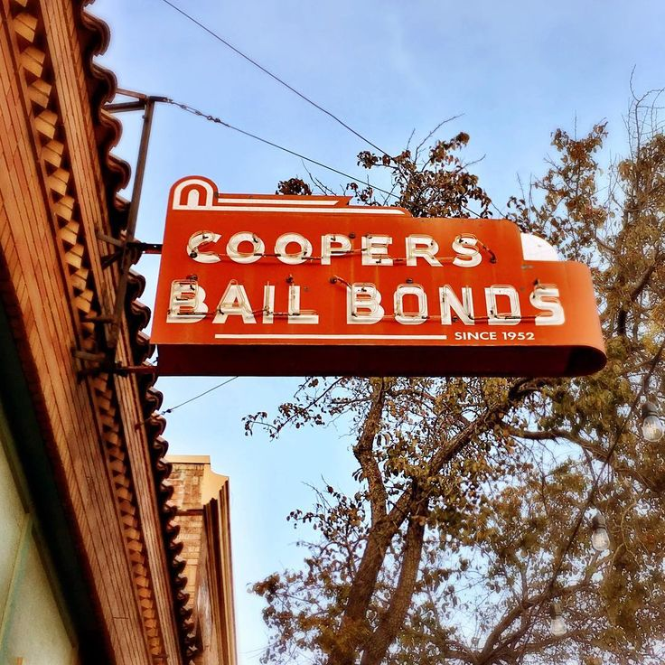 Coopers Bail Bonds in county seat, Martinez, California since 1952! #oldsign #vintagesign #neon #neonsign #oldneon #1950s #bailbonds #martinezcalifornia #everything_signage #signs