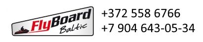 Jūs varat lidot ar FlyBoard un Hoverboard palīdzību