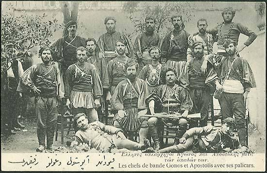 Makedonomaxi /Makedonomachi - Macedonian Freedom Fighters - The Macedonian Corp of Captain Gonou and Apostolis Matopoulos. - fighting for the liberation of Macedonia from foreign occupation and for unification with free Greece