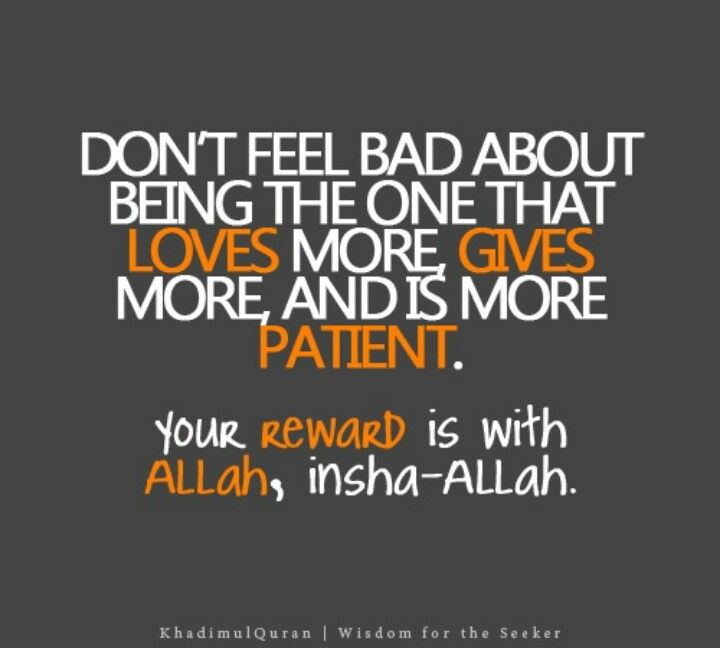 I needed this today. InshaAllah and alhamdulillah