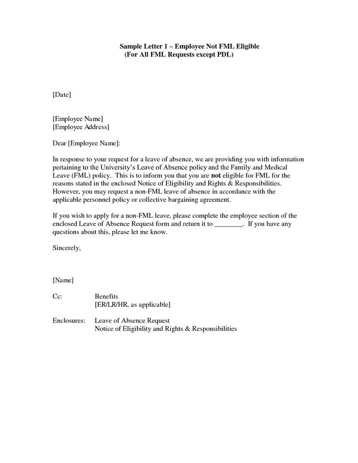 Leave application form template - leave application form for employee