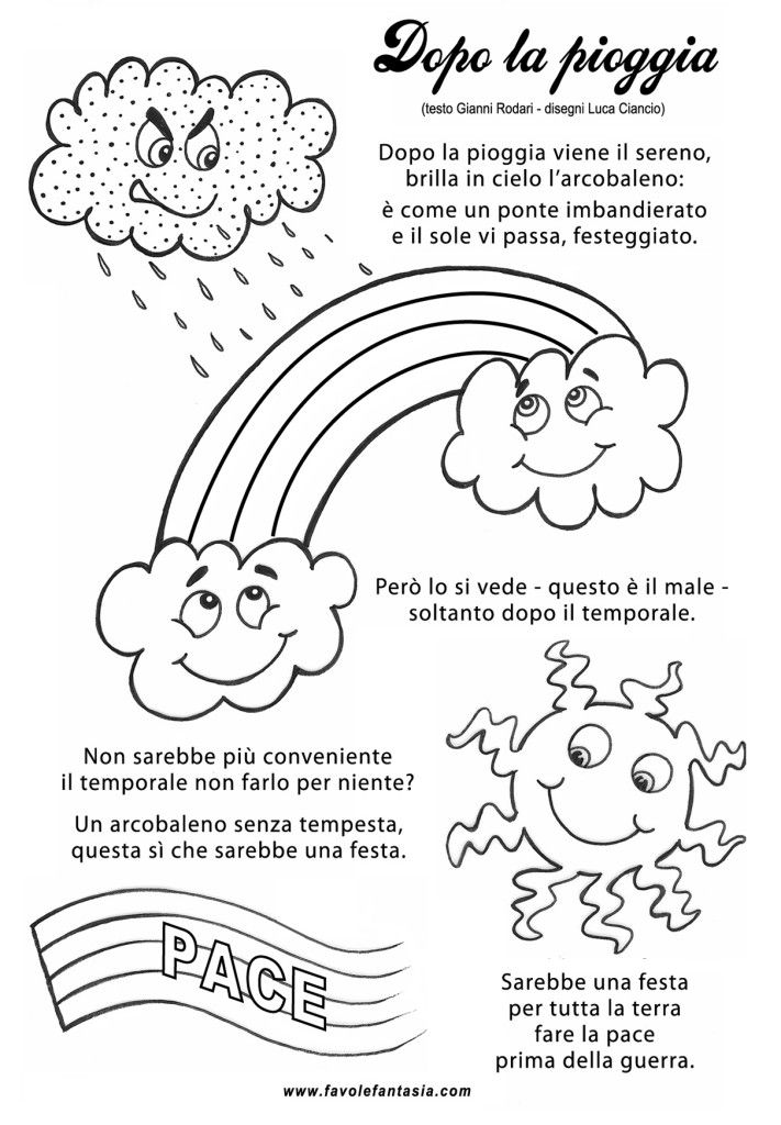 Gianni Rodari - Dopo la pioggia