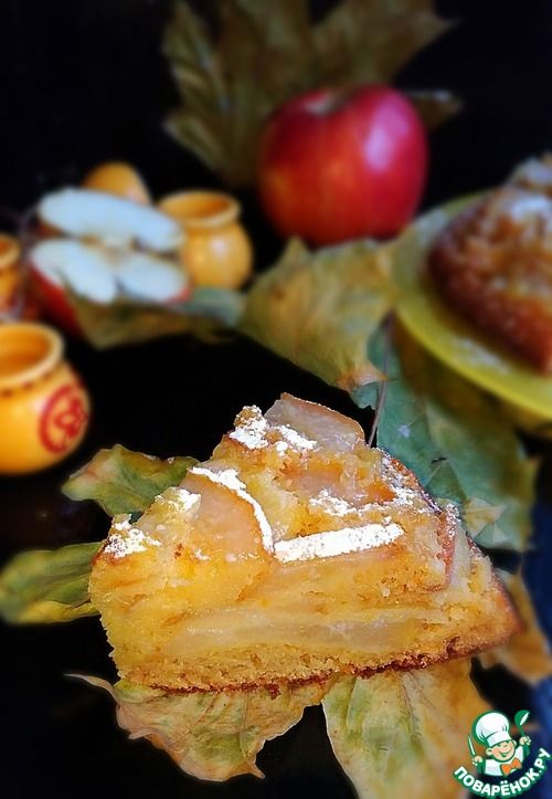 "Пирог ""Мало теста, много яблок""."