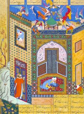 The House of Wisdom was a library and translation institute in Baghdad, Iraq.Along with all other libraries in Baghdad, the House of Wisdom was destroyed during the Mongol invasion of Baghdad, in 1258. The waters of the Tigris ran black for 6 months with ink from the books flung into the river. The amt. of knowledge lost that year is indescribable. Most people are familiar with the destruction of the library of Alexandria, but few know about the loss of the House of Wisdom.