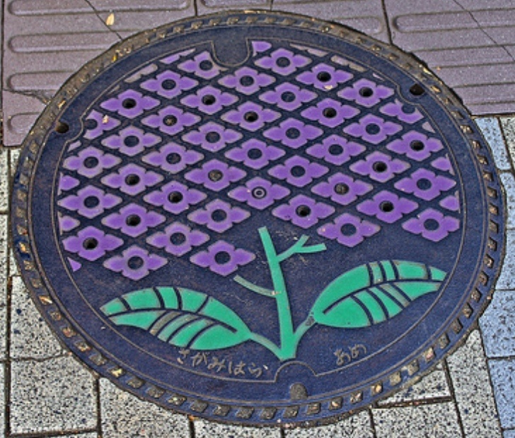 Fuchinobe, Japan