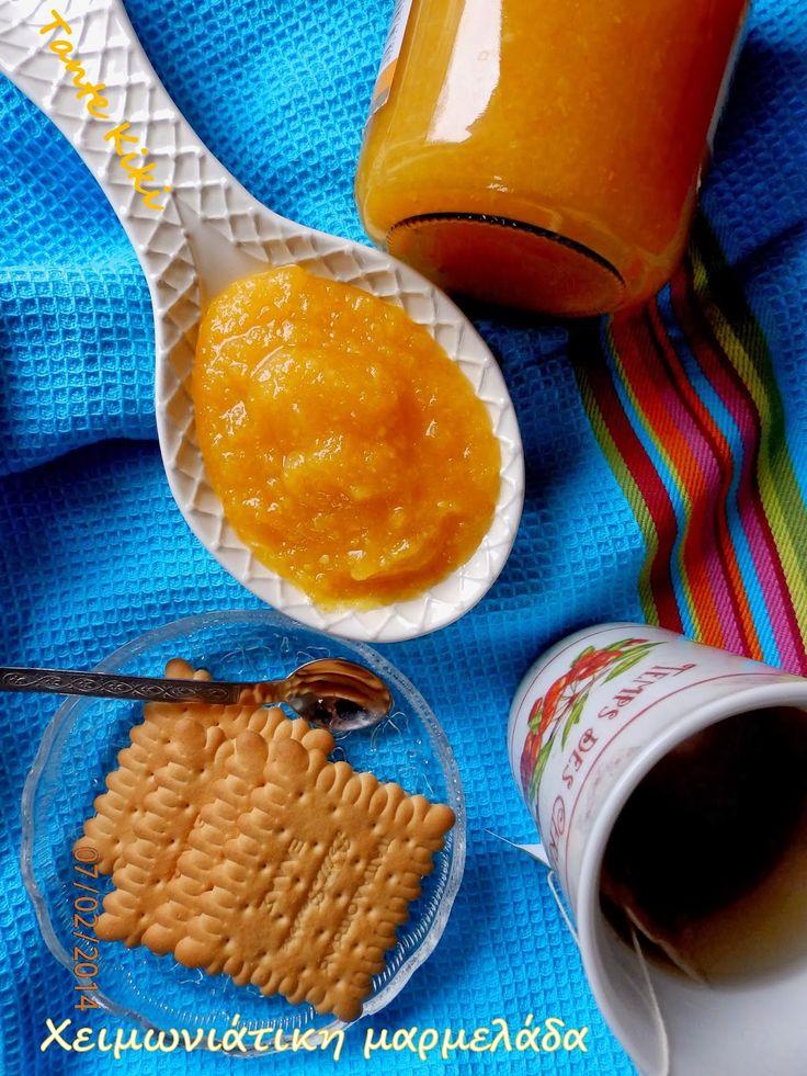 Tante Kiki: Μια χειμωνιάτικη μαρμελάδα με ξερά βερίκοκα