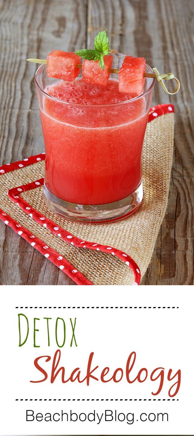 Cleanse with this great detoxing Shakeology recipe made with watermelon, ginger and lime. It's a perfect way to get ready for summer! // 21 Day Fix // 21 Day Fix Approved // fitness // fitspo motivation // Meal Prep // Meal Plan // Sample Meal Plan// diet // nutrition // Shakeology // fitfood // detox // clean eating // recipe // recipes