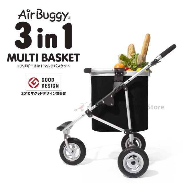【ショッピングカート用パーツ】エアバギーショッピングマルチバスケット