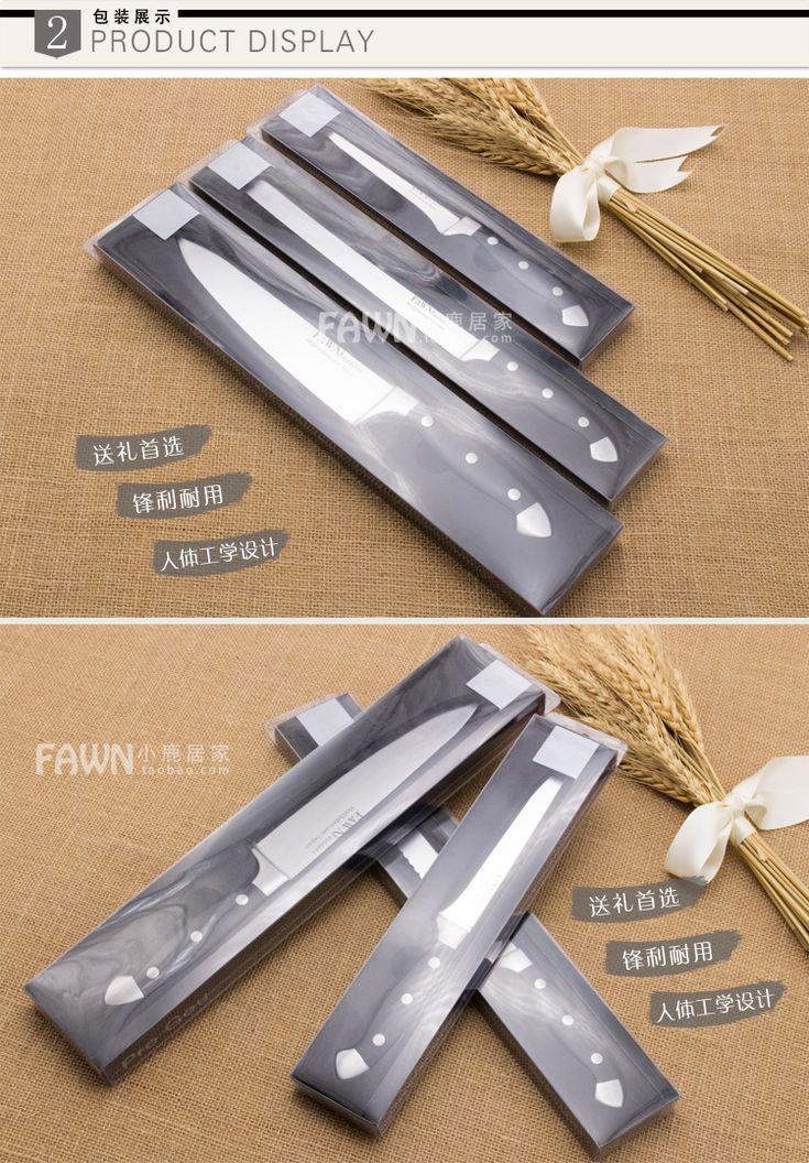 Европейские профессиональные наборы кухонный нож импортировала японской стали кухонные ножи нож наборы ножей кухонный нож острый нож мульти - Taobao