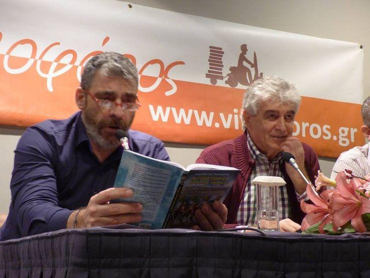 (Βίντεο) Δείτε τον απολαυστικό Γιάννη Σερβετά να διαβάζει αποσπάσματα από το βιβλίο Μυθιστορίες Αρχαίας Τρέλας... του Δημόκριτου Τσουκάπα.