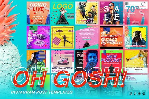 OH GOSH! - Instagram Post Templates by BRODUCTIVE on @creativemarket