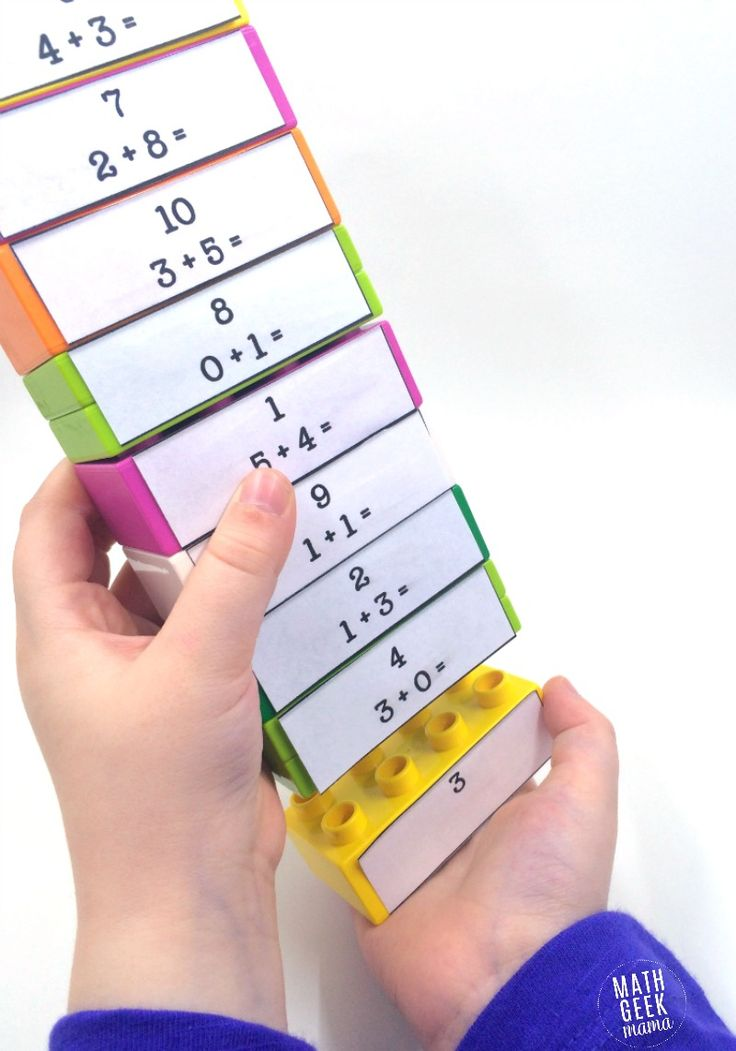 This idea for practicing math facts is brilliant! These LEGO duplo math puzzles are such a fun way for kids to practice and increase fact fluency!