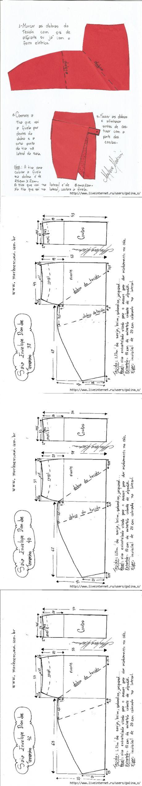 Юбка-конверт дизайнера Дион Ли.Схемы моделирования.