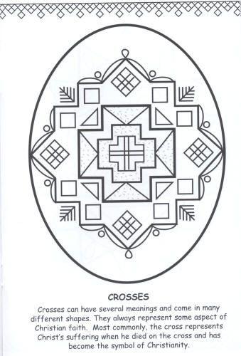 PATTERNS ColoringBook - Ukrainian Easter Egg Coloring Book